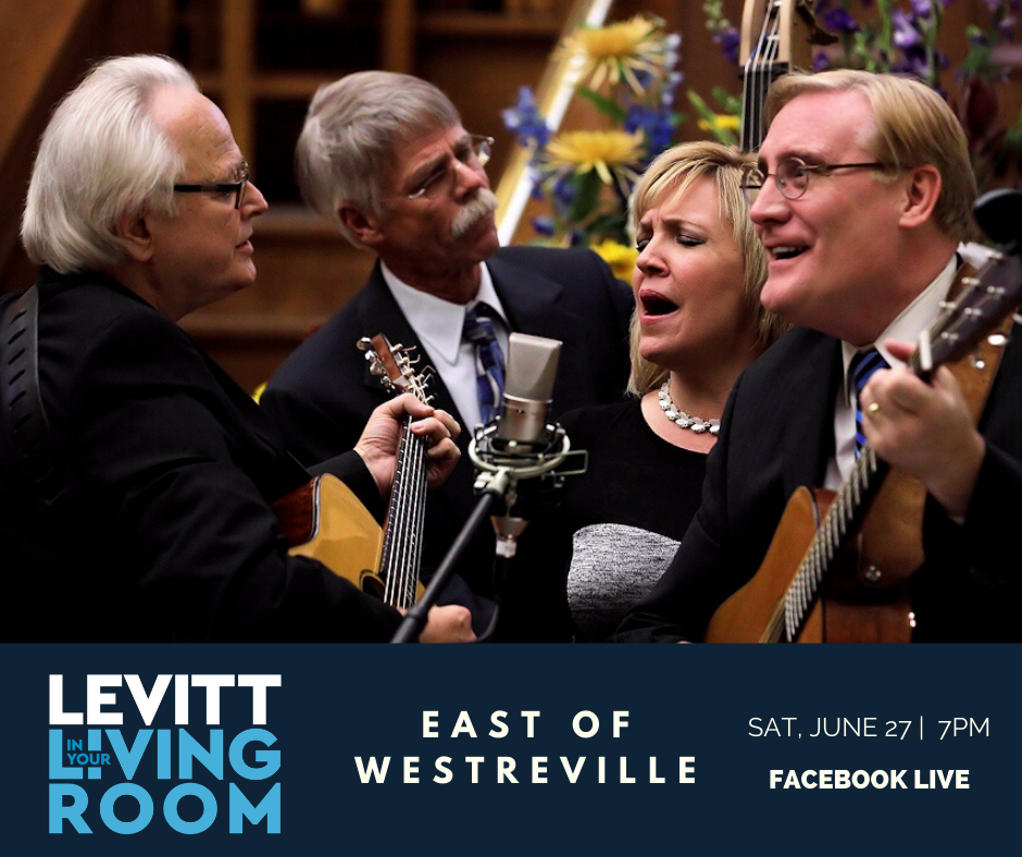 east or westreville photo